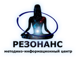 Экотуризм и эзотуризм в Ростове логотип